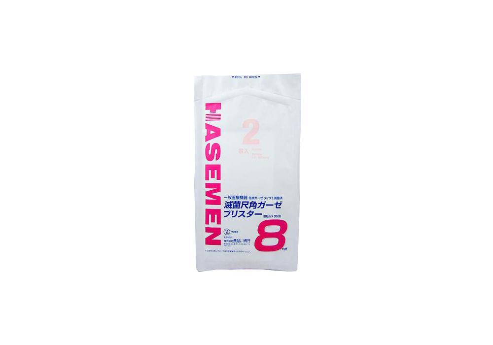 滅菌尺角ガーゼブリスター 30cm × 30cm 8折 2枚50袋入【一般医療機器】