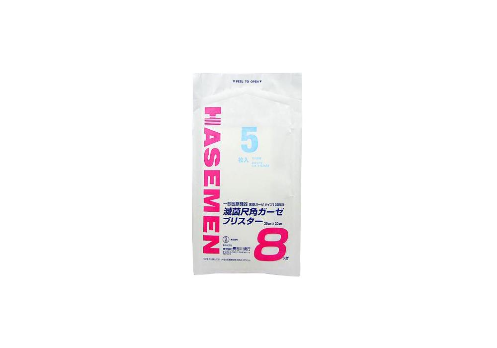 滅菌尺角ガーゼブリスター 30cm × 30cm 8折 5枚20袋入【一般医療機器】