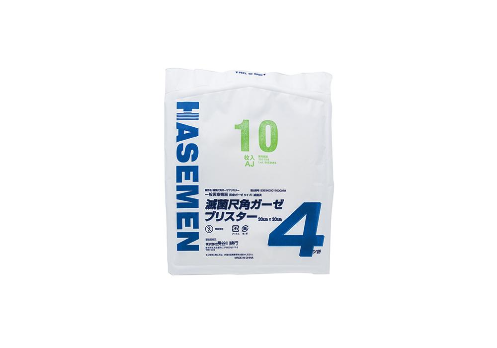 滅菌尺角ガーゼブリスター 30cm × 30cm 4折 10枚10袋入【一般医療機器】